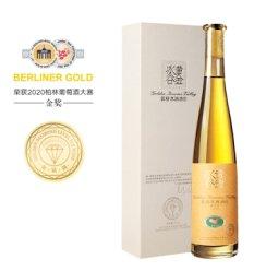 张裕 冰酒酒庄(黄金冰谷)金钻级冰酒 375ml(礼盒装)国产红酒