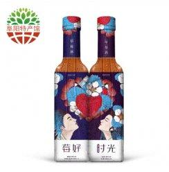 【阜阳馆】草莓酒礼盒521ml 果酒洋酒 生日礼物 送女男友礼盒