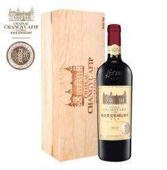 张裕 爱斐堡国际酒庄(珍藏级)赤霞珠干红葡萄酒 750ml(礼盒装) 国产红酒
