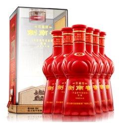 剑南春 珍藏级 52度 整箱装白酒 500ml*6瓶 口感浓香型