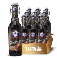 德国进口黑啤酒 摩赤黑啤moncbsbof 猛士黑啤酒 500ml*12瓶装