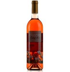 豪富庄园品乐桃红葡萄酒(豪富庄园皮诺塔基半甜桃红葡萄酒)
