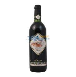 西班牙原瓶进口红酒 里奥哈红葡萄酒