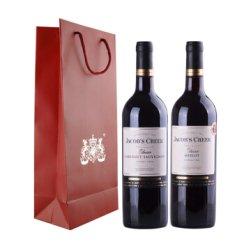 杰卡斯双瓶装送礼袋 梅洛干红+赤霞珠干红套餐 750ml*2支
