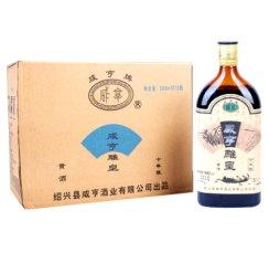 咸亨 绍兴黄酒 半甜型 雕皇 十年陈酿 500ml*12瓶 整箱装