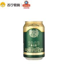 《【苏宁自营】青岛 崂山清爽啤酒(8度)330ml*24听 29.9元》
