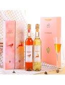[白洋河酒类旗舰店]白洋河甜酒葡萄酒礼盒装 桃红男士女士冰白甜红酒甜型2支装6支装