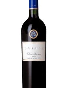 智利阿奇坦亚酒庄蓝宝石加本力苏维翁干红葡萄酒