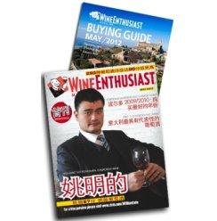 《葡萄酒爱好者》电子杂志1年(WE中文版)