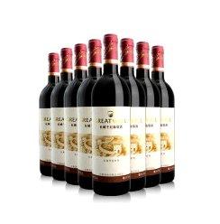 长城红酒 华夏系列清新干红葡萄酒(中粮出品)750ml 8支装 中国红酒
