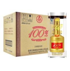 宜宾五粮液股份公司出品 52度500ml浓香型白酒 100年传奇柔和 6瓶装
