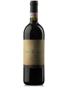意大利安东尼世家帕西诺修道院经典坎蒂存酿干红葡萄酒