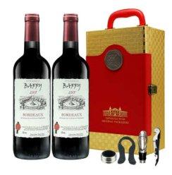 法国红酒礼盒 巴菲波尔多AOC级干红葡萄酒 经典款750ml*2双皮盒