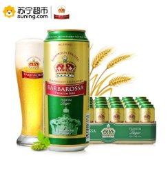 《【苏宁自营】德国凯尔特人(Barbarossa)拉格啤酒500ml*24听 69元(1件5折)》
