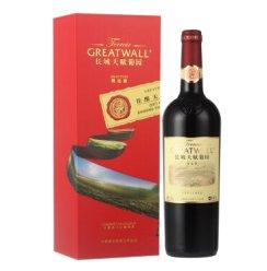 长城(GreatWall)红酒 天赋葡园精选级赤霞珠干红葡萄酒 750ml(礼盒装)