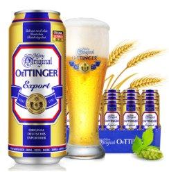 【官方直供】德国啤酒 原装进口啤酒 奥丁格(OETTINGER)大麦啤酒黄啤酒 500ml*24听 整箱装