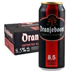 橙色炸弹啤酒(Oranjeboom)德国荷兰进口高度数烈性啤酒 8.5度啤酒整箱(500ml*24罐)