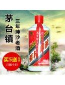 贵州酱香型白酒53度纯粮食高粱酒原浆坤沙老酒三年窖藏高度白酒
