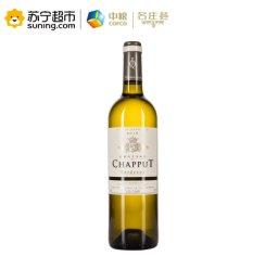 《【苏宁自营】波尔多AOC  鲨堡干白葡萄酒 32.1元(需用券)》