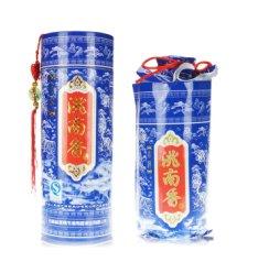 【洮南香酒旗舰店】东北吉林洮南香吉祥  浓香型白酒 一瓶 42度 500ml