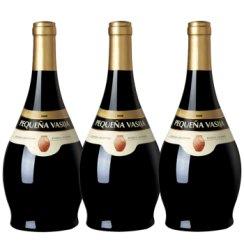 进口红酒 小酒桶干红葡萄酒 阿根廷最流行的餐桌用酒 750ml*3