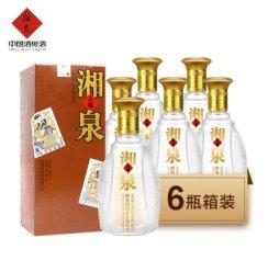 《【京东商城】52度五福湘泉 500ml*6瓶 223.3元(3件7折)》