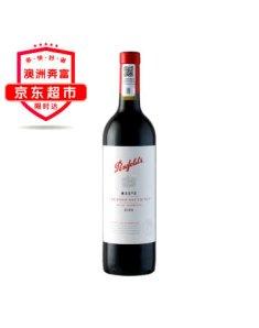 澳大利亚奔富麦克斯赤霞珠干红葡萄酒