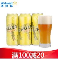 《【京东商城】KELER 西班牙淡色啤酒 500ml*6听 24.9元(满100-20)》