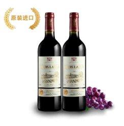 路易拉菲干红葡萄酒 法国原装原瓶进口红酒 750ml 原装原瓶进口2瓶装