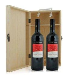 红酒客 智利 维斯特玛赤霞珠干红葡萄酒双支松木礼盒装