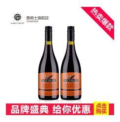 红酒 12.5度 进口红酒 禾富山谷橙标混合干红 葡萄酒 750ml