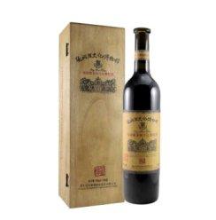 国产红酒  张裕馆藏解百纳干红葡萄酒 木盒装 750ml