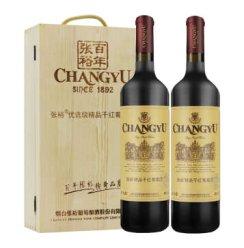 张裕(CHANGYU)红酒优选级精品干红葡萄酒双支木盒装750ml*2瓶