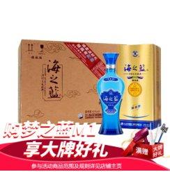【洋河酒厂直营】洋河海之蓝42度520ML 6瓶整箱装礼盒白酒 洋河官方旗舰店