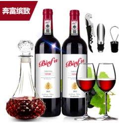 奔富缤致 澳洲原酒进口红酒 干红葡萄酒 VIP188 超市红酒 750ML*双支自饮装