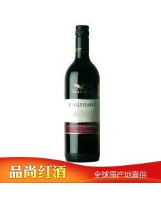 澳大利亚禾富酒园鹰标加本力苏维翁干红葡萄酒