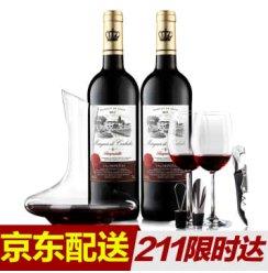 【京东超市】【京东配送】西班牙原瓶原装进口红酒 奥瑞安传说半干红葡萄酒组合750ml*2