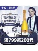 +0刘嘉玲红酒意大利莫斯卡托气起泡酒葡萄甜型香槟高档少女PK冰酒