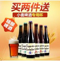 [鑫擎酒类专营店]比利时进口精酿啤酒修道院罗斯福10号8号6号高度啤酒6瓶装组合