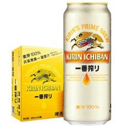 《【京东自营】麒麟(Kirin)一番榨啤酒 500ml*24听 120元(双重优惠)》