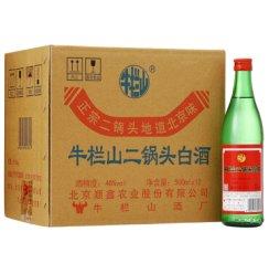 牛栏山二锅头 牛绿瓶 大二锅头 清香型白酒 46度 500ml*12/整箱装