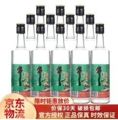 牛栏山二锅头 精制陈酿 43度 白酒(牛栏山白瓶升级版)酒水 500ml*12瓶 整箱装
