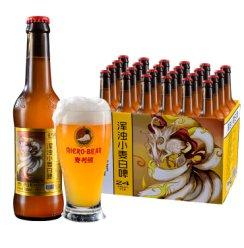 《【京东】麦考熊(MICRO-BEAR)九尾精酿啤酒 330×24瓶 89元(双重优惠)》