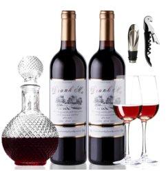 正品红酒醉慕法国原酒进口甜型红酒半干红甜红葡萄酒 2瓶750ml*2送欧式醒酒器酒杯套装