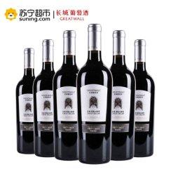 长城(GreatWall)碣石山区华夏大酒窖特级精选赤霞珠红酒 中粮出品干红葡萄酒 750ml*6瓶整箱装