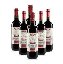 法国红酒AOC 查特托马斯红葡萄酒六支装 750ml*6 整箱