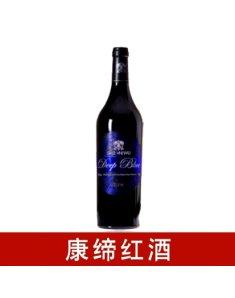 中国怡园深蓝干红葡萄酒