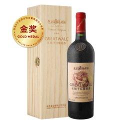 长城 华夏葡园金奖A区赤霞珠干红葡萄酒 750ml 木盒 单瓶装 中粮出品