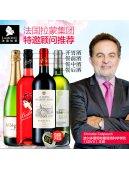 拉蒙 法国原瓶进口葡萄酒 波尔多干红干白桃红起泡组合红酒特惠装