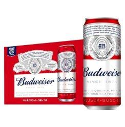 《【苏宁】1日20点:百威(Budweiser)啤酒经典醇正 550ml*15听 9.9元》
